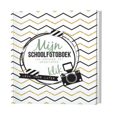 Invulboek Mijn schoolfotoboek van dreumus tot brugpieper - invulboekjes.nl