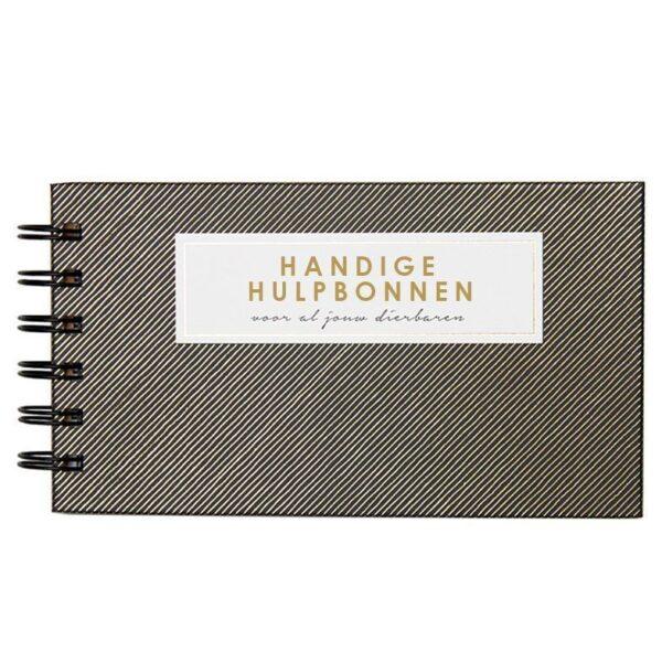 HOP Tegoedbonnen - Handige hulpbonnen - voorkant - invulboekjes.nl