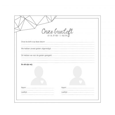 Tante Kaartje - Bruiloft gastenboek - binnenkant - invulboekjes.nl