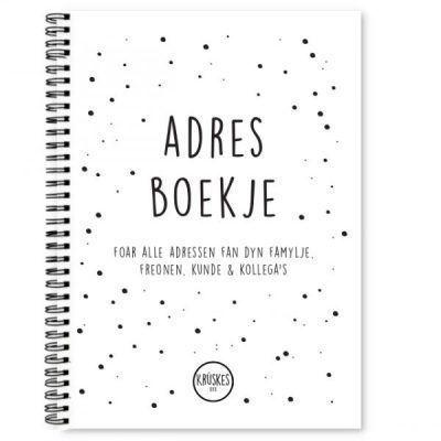 Krúskes Adresboekje - invulboekjes (1)