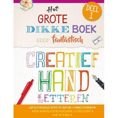Creatief handletteren deel 1 Doeboek
