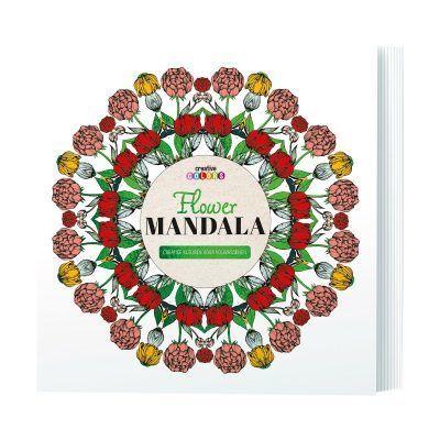Flower mandala kleurboek Kleurboek voor volwassenen