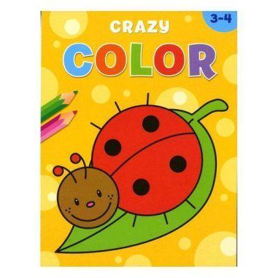 Crazy color kleurboek – 3-4 jaar Kleurboeken voor kinderen