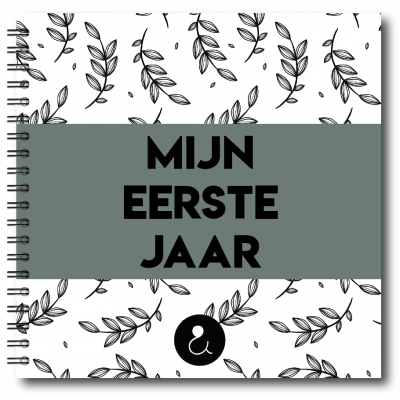 Studio Ins & Outs Babyboek 'Mijn eerste jaar' – Botanical Groen Babyboek