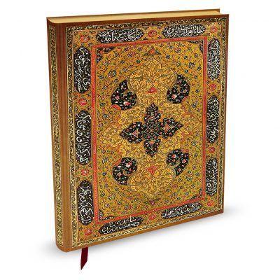 Peter Pauper Notitieboek Golden Splendor – A5 (gebonden) Notitieboek